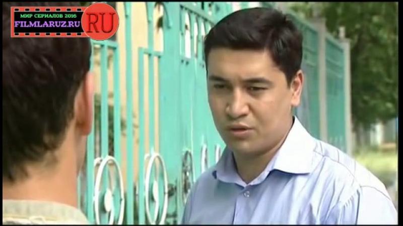 Chempionlik Orzusi / Чемпионлик Орзуси - 32 / 37 qism Filmlaruz.ru