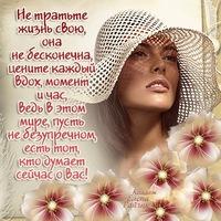 Юлия Шевцова