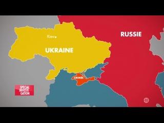 Украина. Маски Революции (01.02.2016) - Скандальный Французский документальный фильм о Майдане (Canal+) / Ukraine. Les Masques