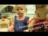 С Днём Матери, 1мл.гр.