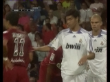 Реал (Мадрид) - ФК Севилья. Суперкубок Испании 2007