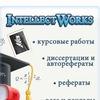 intellectworks - образовательные услуги