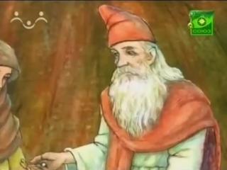 Притча «Дары Артабана». Православные истории для детей