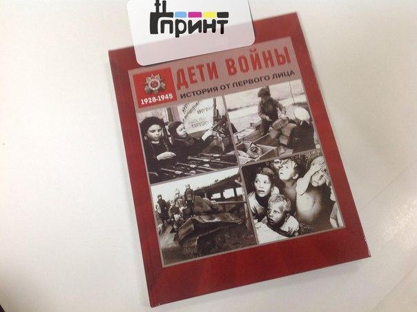 Напечатать Фотоальбом Книгу - фото 6