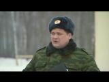 Кремлёвские курсанты 1 сезон 52 серия (СТС 2009)