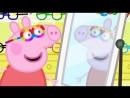 Свинка Пеппа (Peppa Pig) мультик на русском 2 сезон 25 серия - Кто как видит
