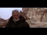 Звёздные войны. Эпизод 4. Новая надежда
