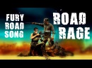 MAD MAX FURY ROAD SONG ROAD RAGE By Miracle Of Sound Epic Metal