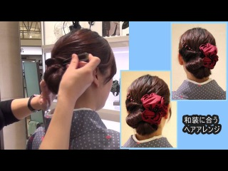 【阪急百貨店】「 コレットマルーフ」和装に合わせたヘアアレンジ