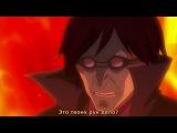 [273 серия] 98 серия 2 сезон Хвост Феи / Сказка о Хвосте Феи / Фейри Тейл / Fairy Tail