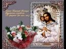 Акафист Божией Матери в честь иконы Ея Взыскание погибших