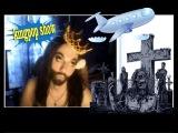 Кончита в видеочате Стюардесса На кладбище 20 косарей и киска Kingpop show Conchita чат рулетка