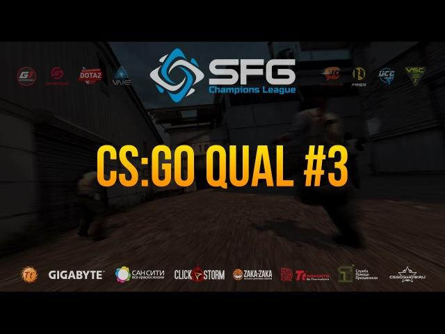 Zebra Kommunist vs AiMSHOW SFG Champions League CS:GO 3