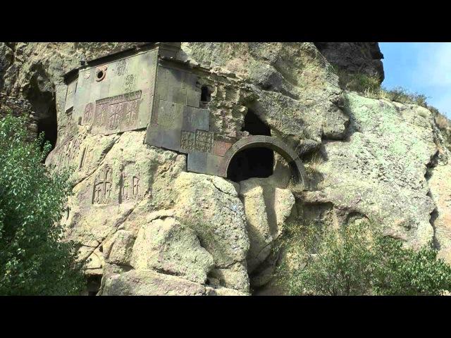 Цивилизация робинзонов АРМЕНИЯ (начало)