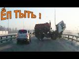 Что за хрень )) Видеорегистратор приколы Приколы на дорогах 2016 | Top 10