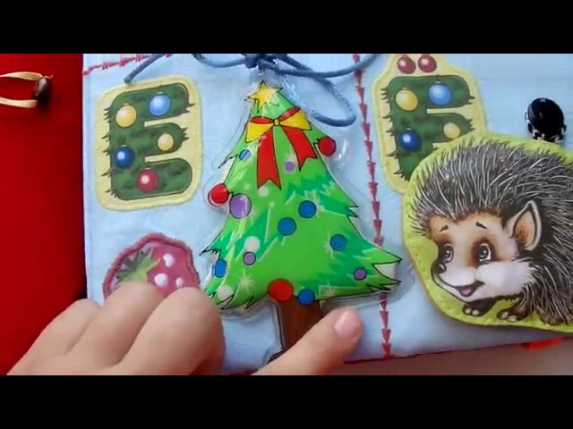 Мягкая интерактивная Азбука для девочки 1 год (Крым)