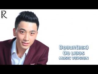 Bobur(bek) - Oq libos | Бобур(бек) - Ок либос (music version)