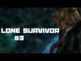 Lone Survivor #3 Продвижение 16+