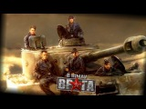 Прохождение В тылу врага серия 17: Первый Контакт (Германия)