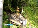 Ушёл из жизни 77-летний сосед Агафьи Лыковой - Ерофей Седов