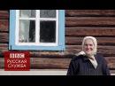Жизнь в чернобыльской зоне: У нас радиации не боятся