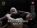 1999格鬥擂台Fight Zone 瑪努VS維京人反勝為敗 (无差别格斗、散打、搏击)
