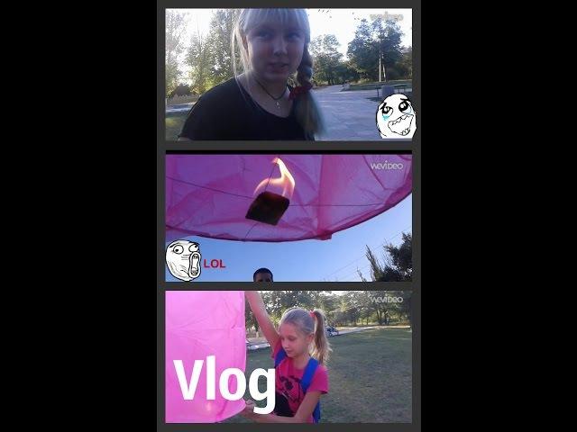Vlog:Гуляем с Полиной/Не снимайте меня!/Снова,шарики