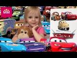 Тачки игрушки коробка сюрприз с машинками Cars распаковка