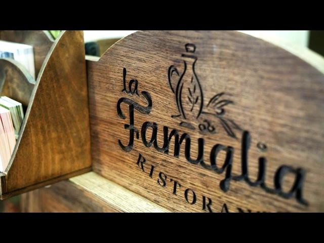 Итальянский ресторан La Famigliaв Казани