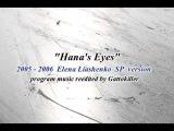 Maksim Mrvica - Hana's Eyes