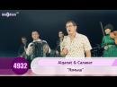 Alqanat Салават Фатхетдинов - Язмыш | HD 1080p