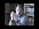 Правильный мужской оргазм. Георгий Сидоров