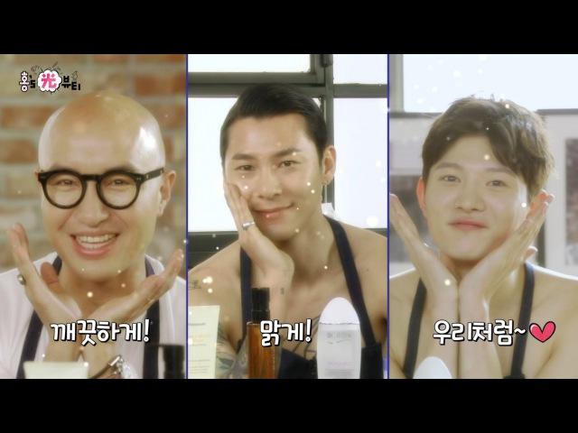 "[Hong's Beauty Lab] ep.03 ""All in one cleanser"" [홍스광뷰티] ep.03 ""이중 세안 필요 없는 올인원 클렌저"""