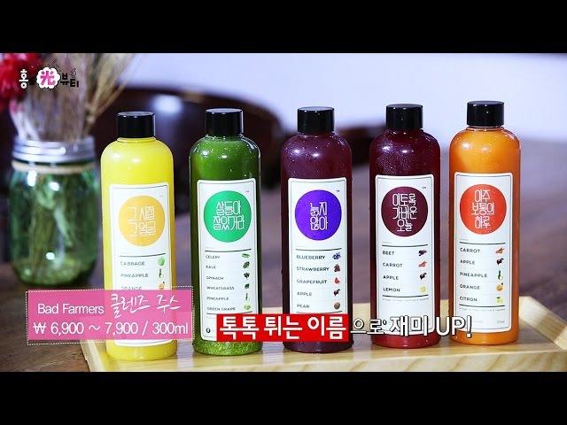 [Hong's Beauty Lab] ep.06 Brother's Hot Choices [홍스광뷰티] ep.06 오빠네 핫 초이스! 가로수길편