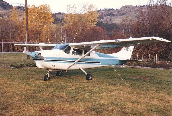 Исчезновение самолета Cessna 210
