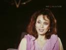 Любовь с привилегиями 1989