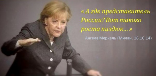 Обнародовано решение ЕС о продлении санкций против Лукаш, Табачника и Клюева - Цензор.НЕТ 2344