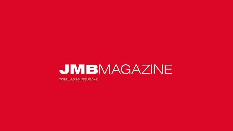 JMB teaser Issue 2