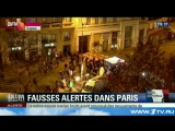 После терактов в Париже нервы горожан находятся на пределе (В Париже страшная паника...)