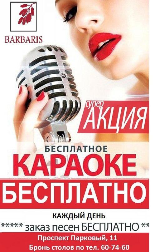 Дом 2 песенный конкурс караоке на двоих 06012017