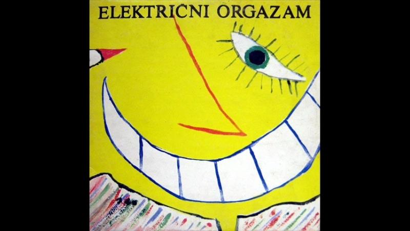 Elektricni orgazam The Man Who Sold the World cover 1983