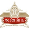 "РетроКрым - электротовары ""Мезонин"" Севастополь."