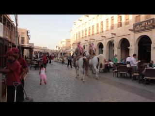 24 часа в сутки в Катар / 24 Hours in Qatar