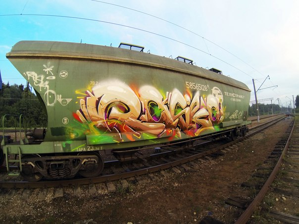 rasko graffiti