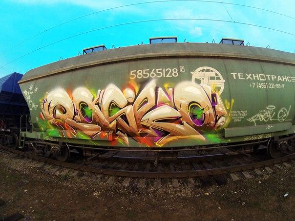 graffiti rasko