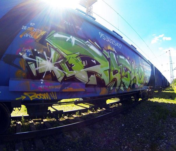 graffiti rasko rusia