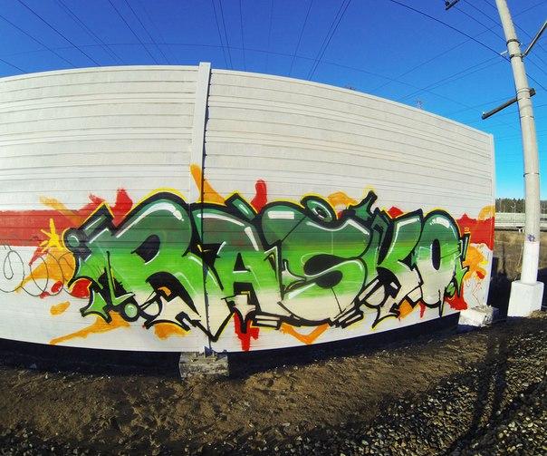 rusia graffiti