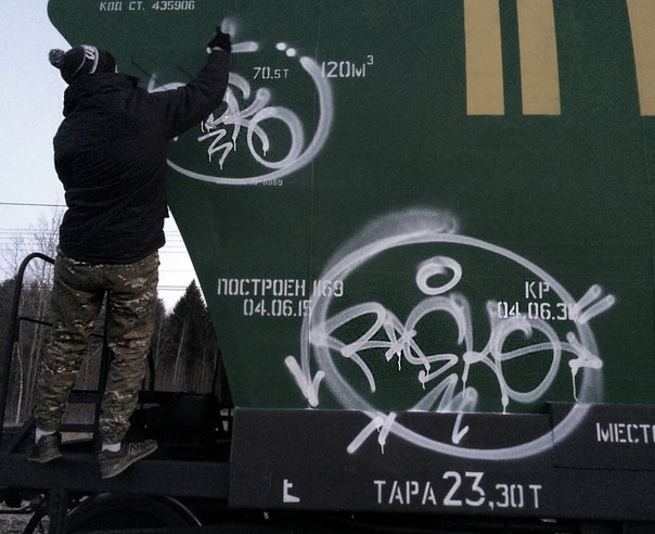 russia graffiti