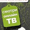 Mobilka.tv Фильмы и сериалы онлайн бесплатно