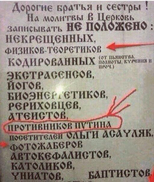 Контрабанда на Донбассе превратилась в миллионный хорошо поставленный бизнес, - замглавы ГФС Билан - Цензор.НЕТ 7456